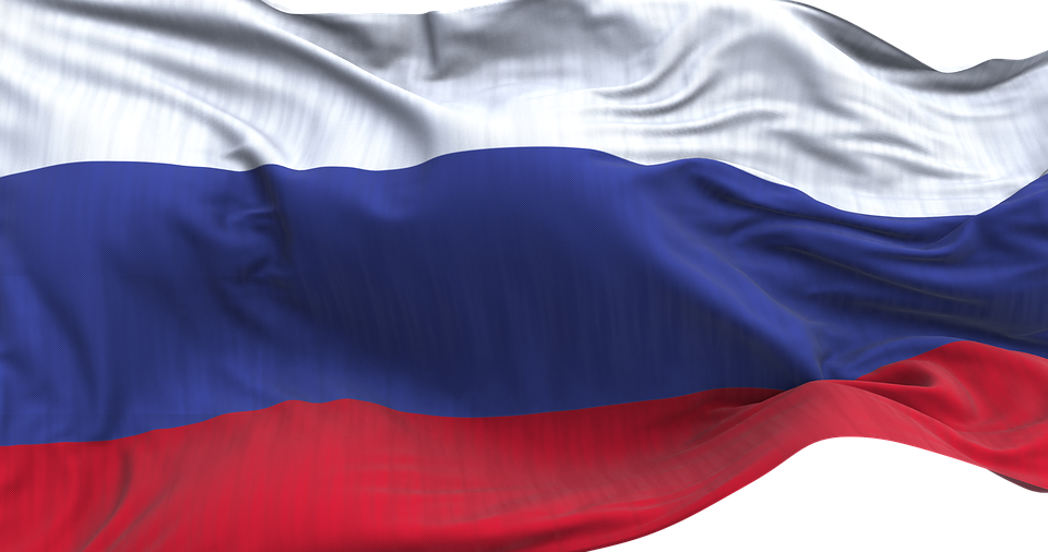 Unitarization of Federation: A Path to Stability? – The Contemporary Russian Case